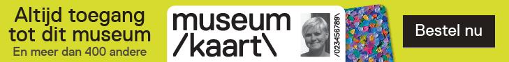 mk_banner_museum-site_lichtgroen_leaderboard