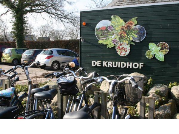 NL Doet 2016